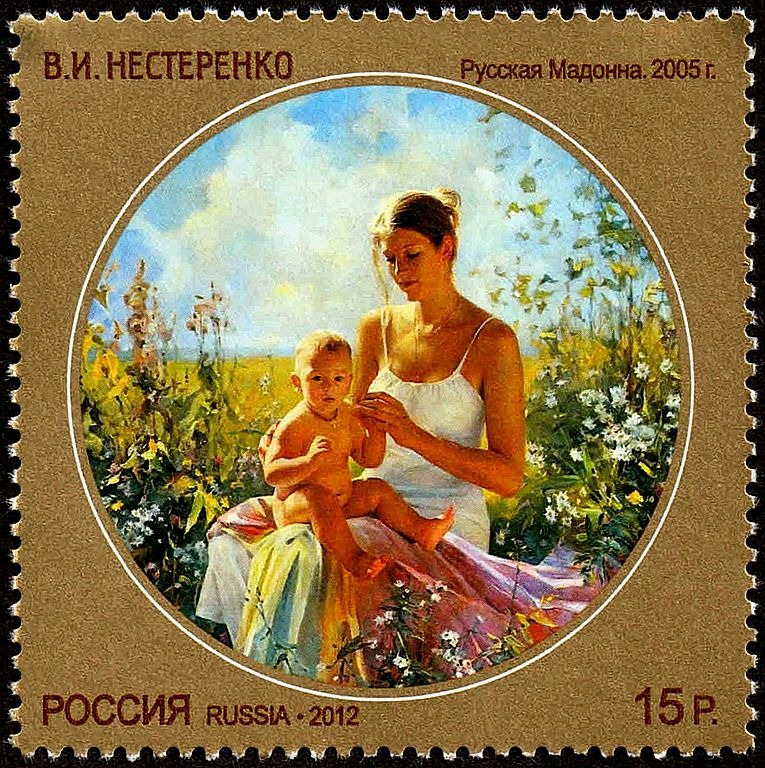 Stamp of Russia. The design of the stamp by O.N. Ivanova.